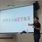 沖縄国際大学のハイブリッド人材育成講座で「デザイン思考」をテーマに講義が行われました by プロダクトデザイナー山路氏