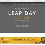 12月11日(日)開催「Ryukyufrogs LEAP DAY 2016」の見どころを改めて