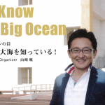 「琉球タイフーン」巻頭インタビューにてRyukyufrogs Organizer 山崎を取り上げて頂きました