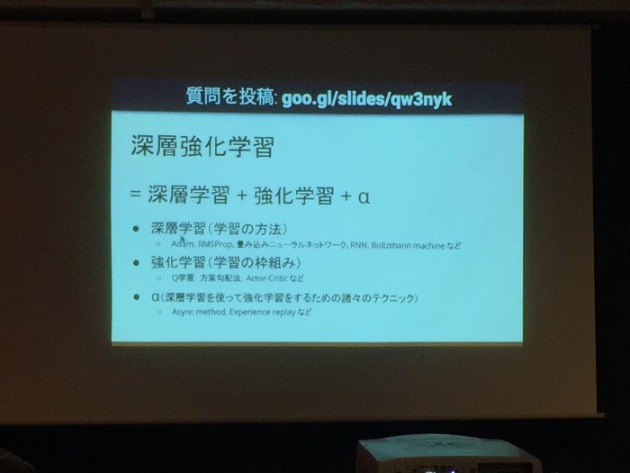 PyData沖縄