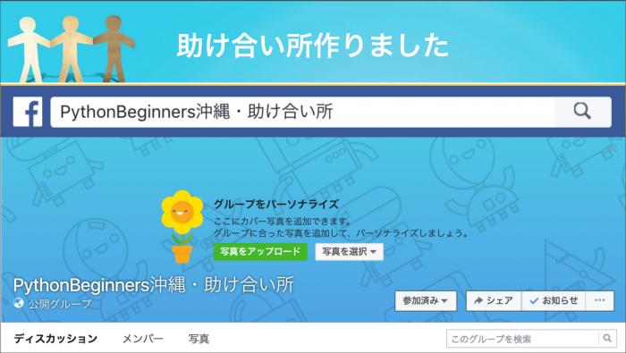15_Beginners4