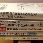 日本マイクロソフト テクニカルカンファレンス「de:code2017」参加してきました!(3/5)