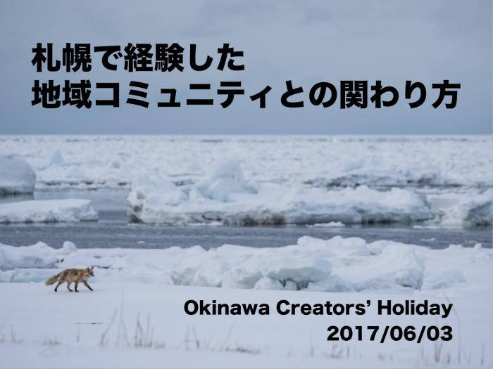 ocsh_morikokomomo
