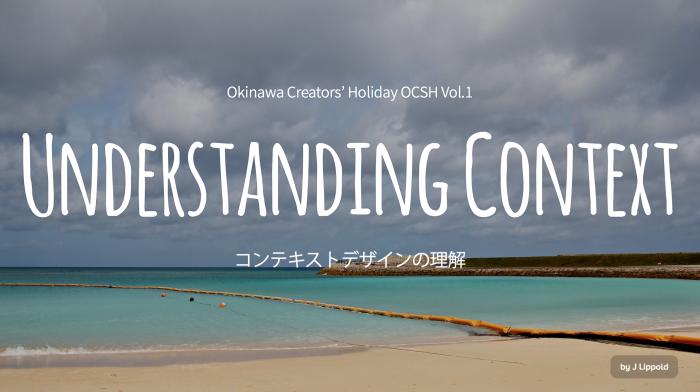 ocsh_sakamoto